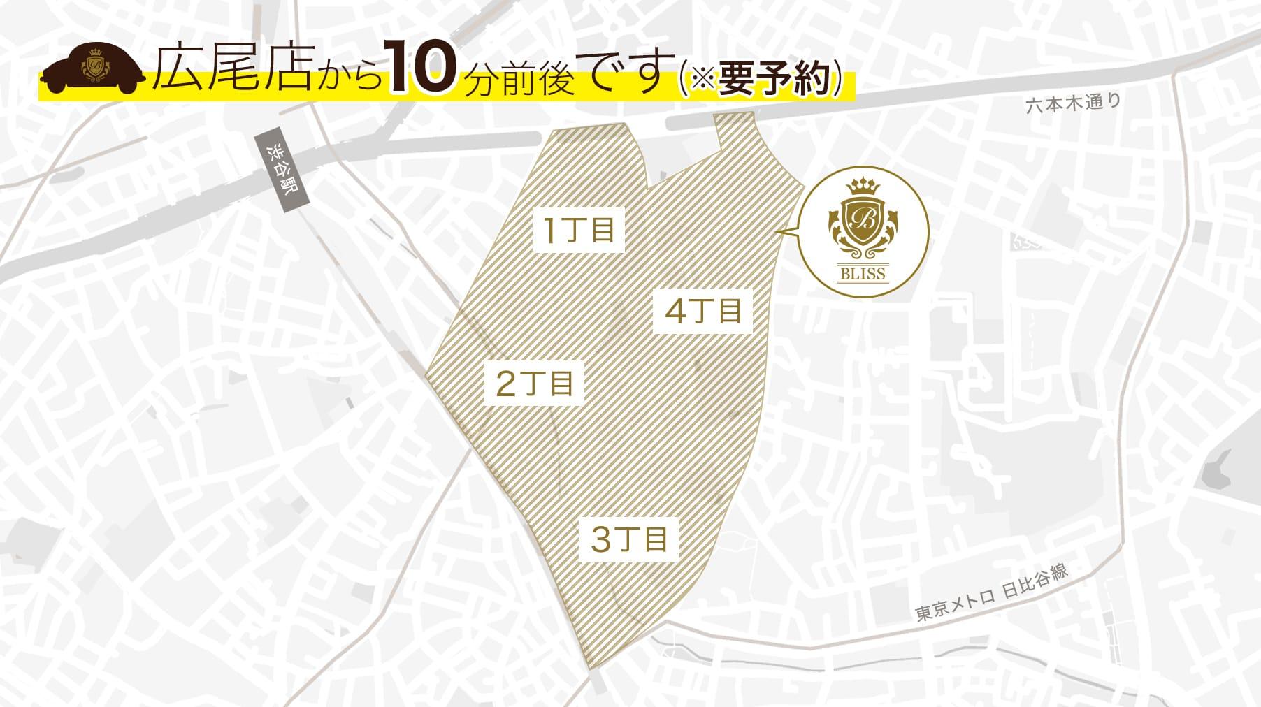 無料送迎地域【東エリア】